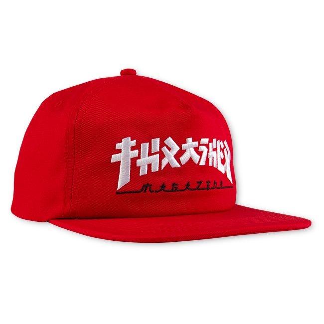 Thrasher Thrasher Godzilla - red Größe: Onesize Farbe: red