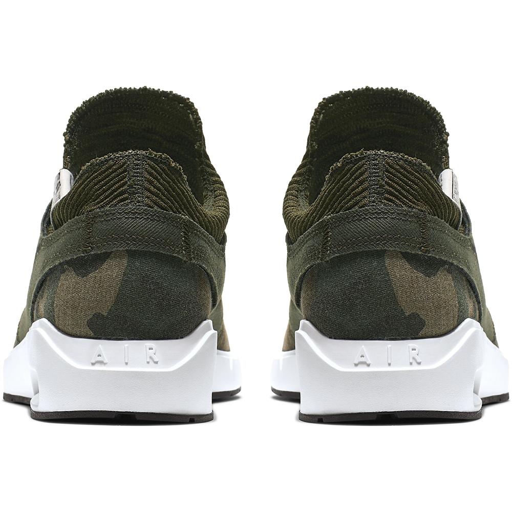 Nike SB Stefan Janoski 2 PRM - iguana Größe: 7 Farbe: iguana